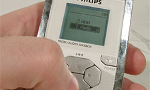 image: Philips hdd 070