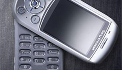 Lekre nyheter fra Sony Ericsson