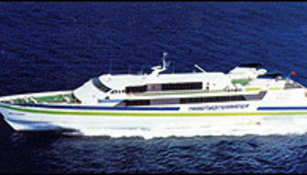 MIDDELHAVET: Flere selskaper operer mellom Spania, Italia og Nord-Afrika.  Foto: www.trasmediterranea.es Foto: www.trasmediterranea.es</