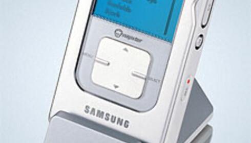 Stilige MP3-spillere fra Samsung