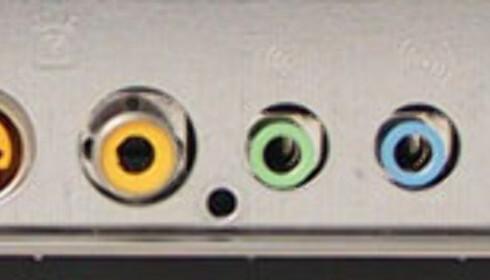mini-ITX - egnet til stuePC?