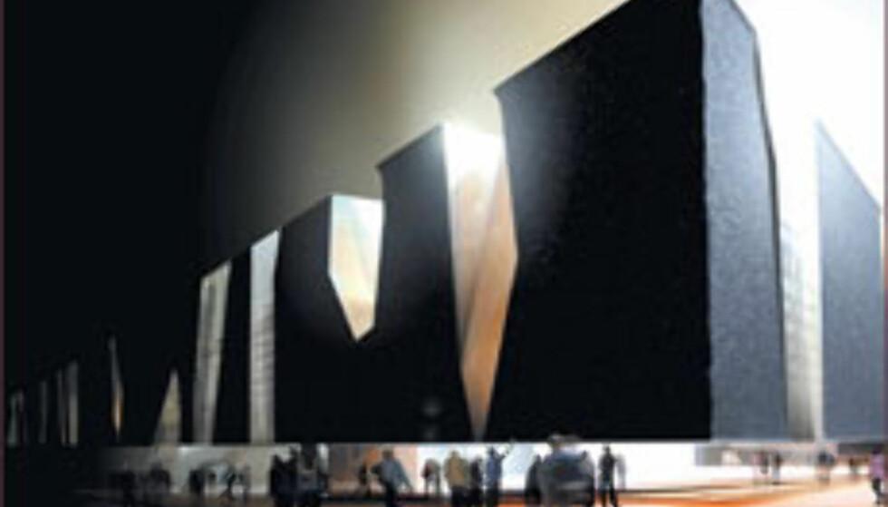Slik vil Forums hovedbygning se ut i mai.  Foto: Universal Forum 2004 Foto: Universal Forum 2004
