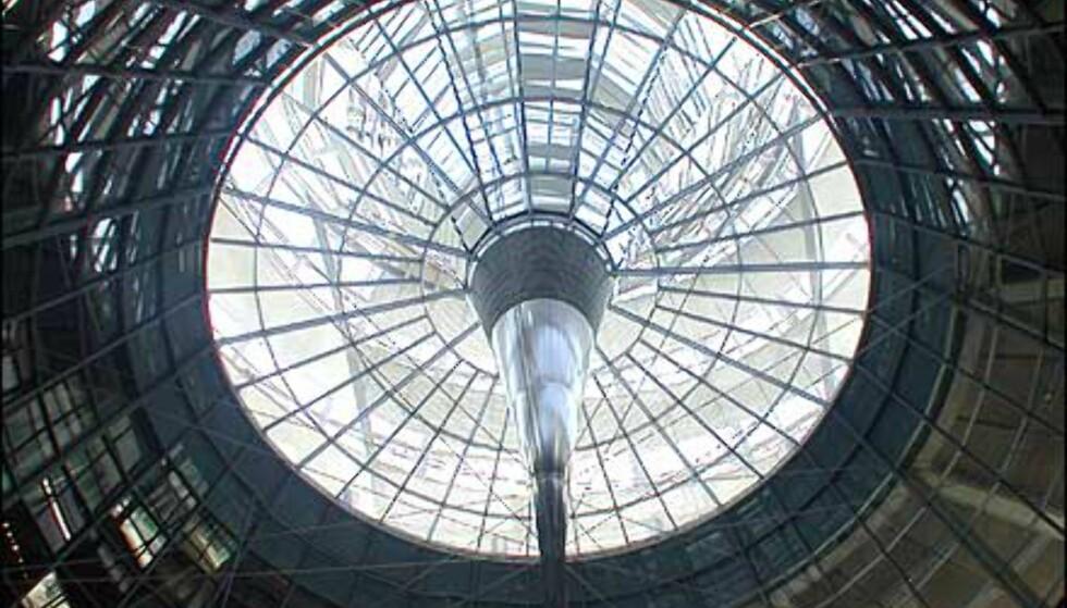 Speil, luft og lys skal sammen bidra til at bygningen er mer øko-effektiv i energibruk.