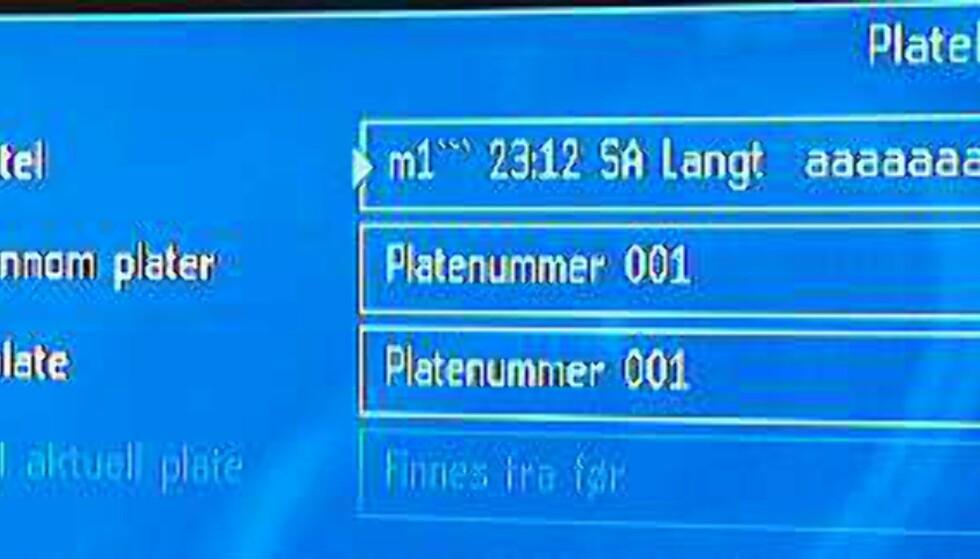 Du kan legge inn lange titler på opptaket ditt. Tittelen vil scrolle på dvd-spilerens meny under avspilling.