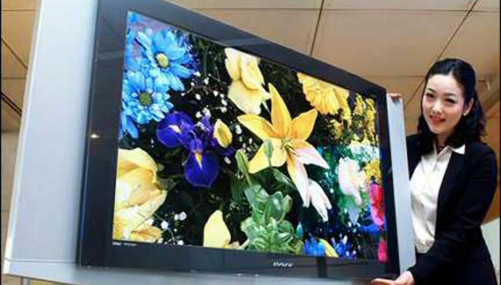 Samsung: 46-tommers LCD, skal lanseres rundt sommerferien.