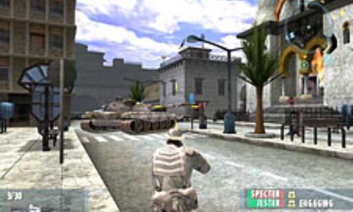 image: SOCOM II