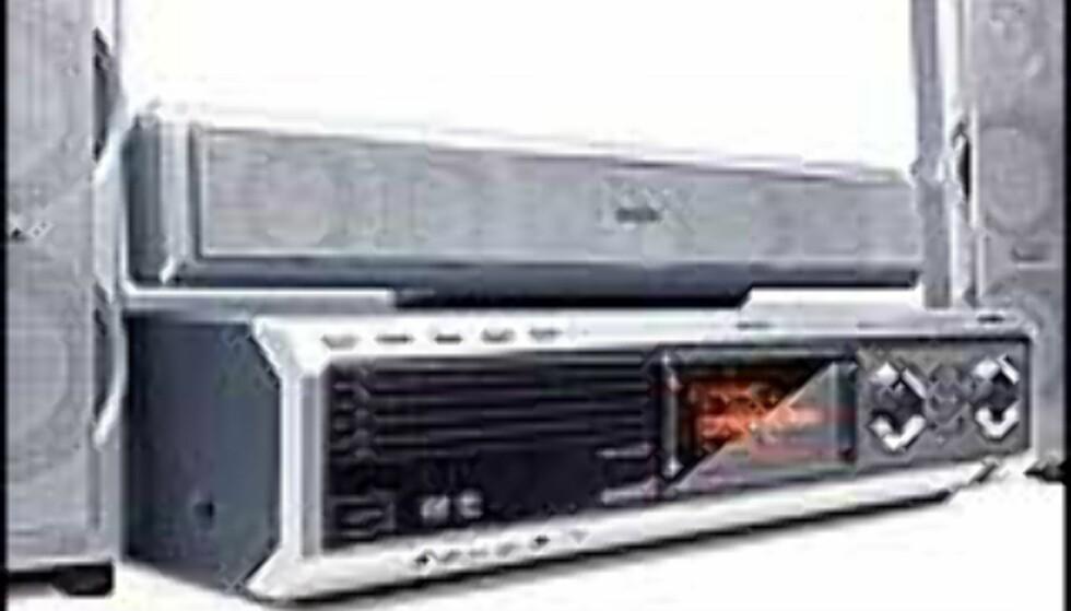 DVD+Audio - mer enn 45 timer musikk på én DVD-plate