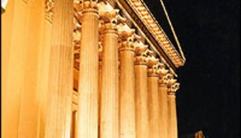 Zappeion Megaron i Aten.  Foto: Athens2004.com Foto: Athen2004.gr