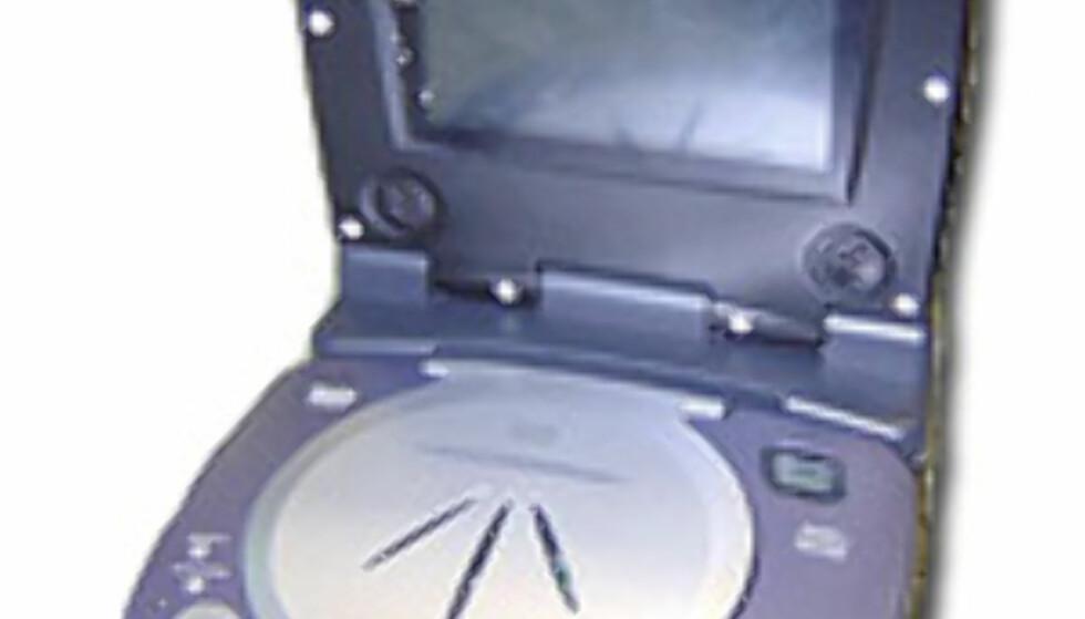 Bærbar DVD-ROM/DVD-spiller/DivX-spiller fra Freshtech
