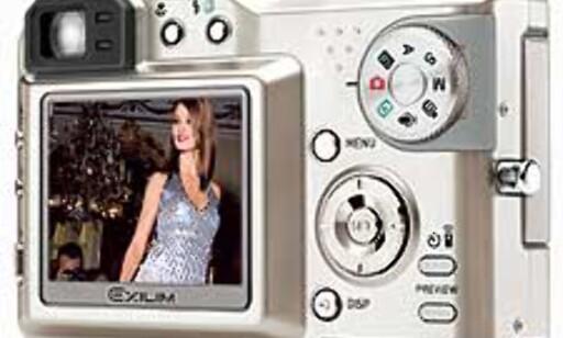 image: Casio lanserer Exilim PRO EX-P600