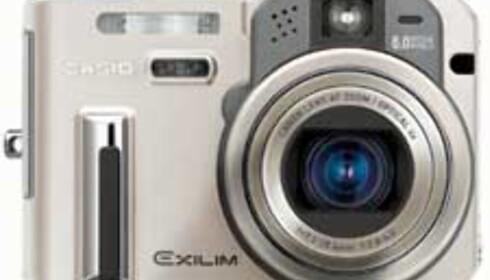 Casio lanserer Exilim PRO EX-P600