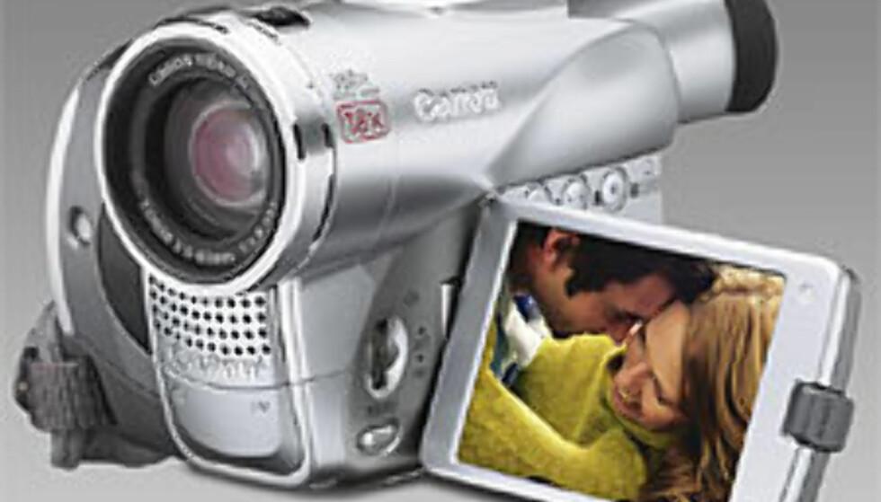 Avanserte familiekameraer fra Canon