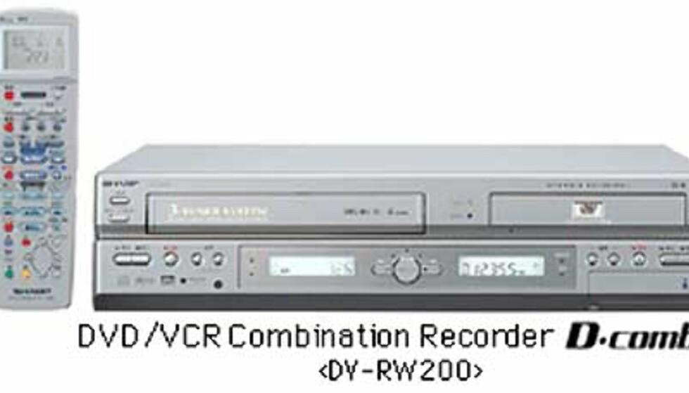 Enkleste VHS til DVD-løsning?
