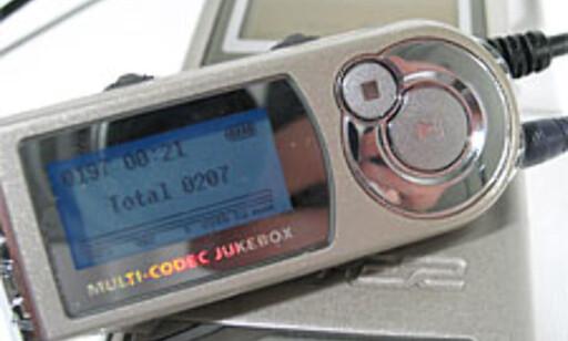 image: iRiver HP-120