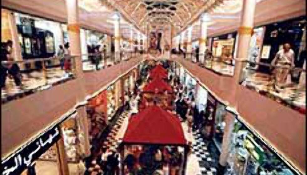 Et av kjøpesentrene i Dubai, BurJuman.