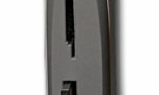 image: MINITEST: Dazzle Fusion - smart boks for video og foto
