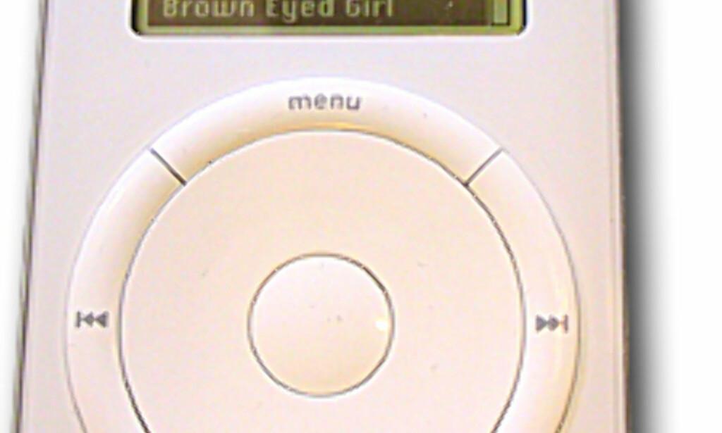 Apple iPod har utseendet med seg. Hva med konkurrentene?
