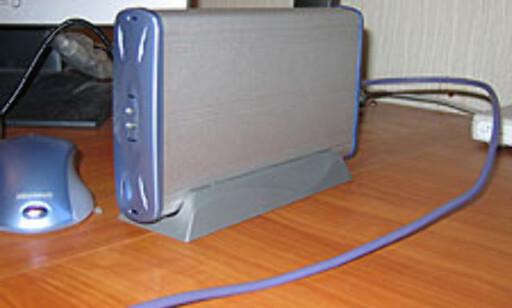 image: eMagic harddisk-kabinett.