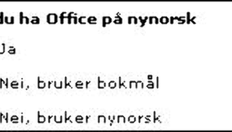Nyttig undersøkelse hos Dagbladet