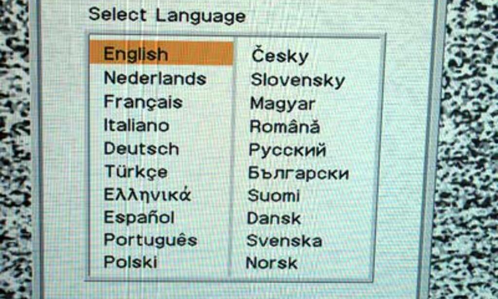 Enkelt å velge riktig språk