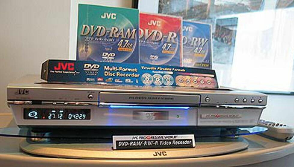 DVD-opptaker fra JVC