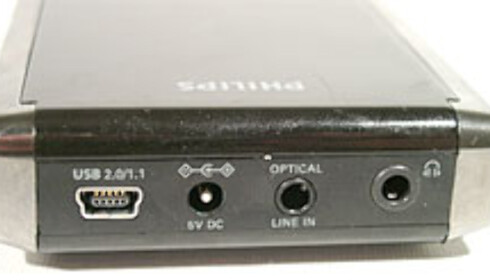 Philips HDD100