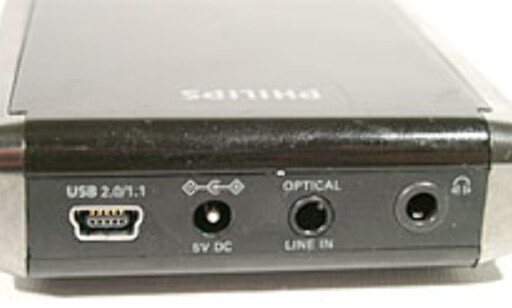 image: Philips HDD100