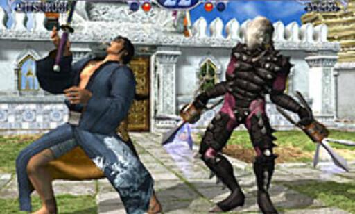 image: Soul Calibur II