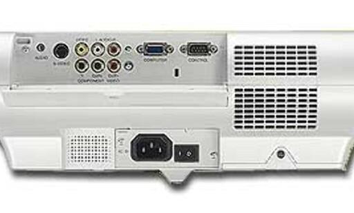 image: Hitachi PJ-TX10 «Illumina»: støysvak hjemmekino-projektor