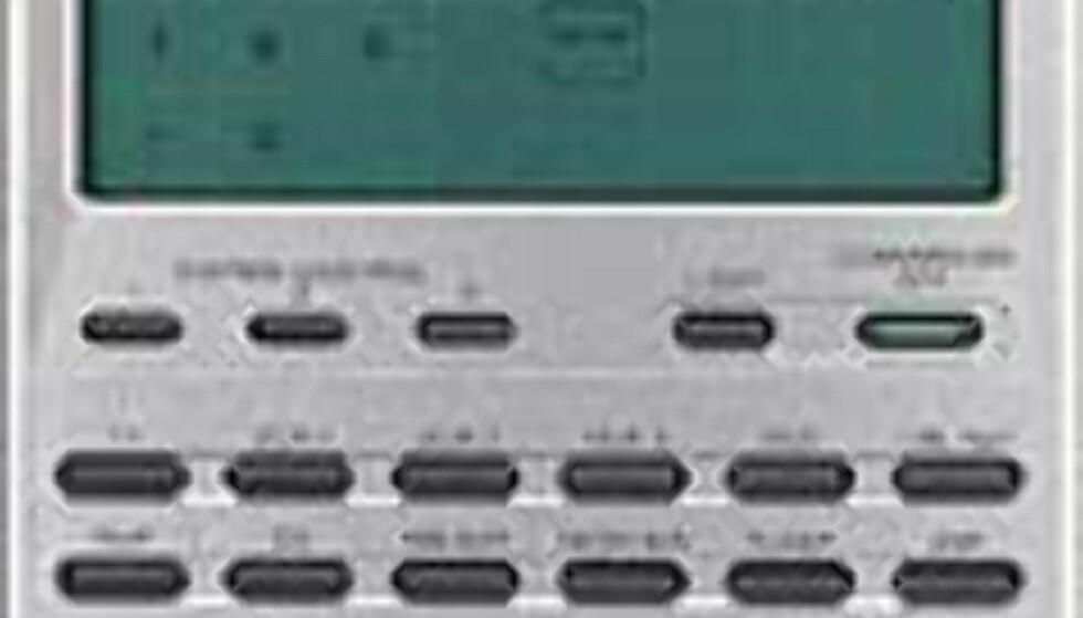 Sony RM-AV2100T
