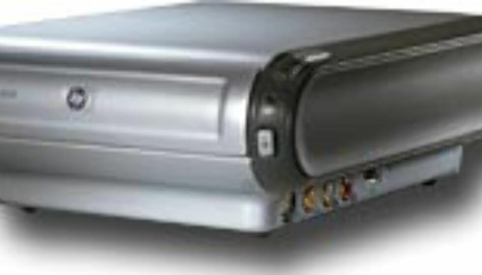 DVD-brenner for VHS samlere