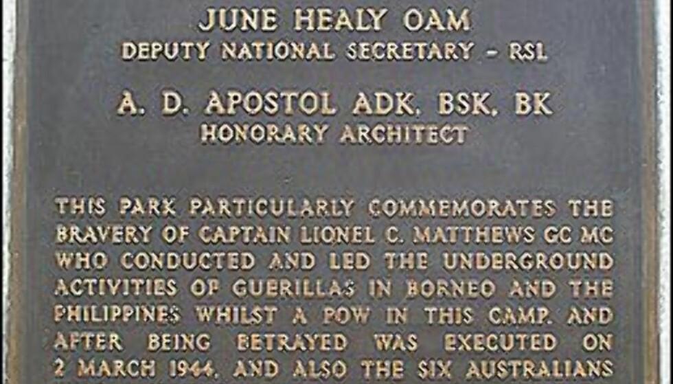 Minnesten fra krigsfangeleiren i Sandakan. Navnene på de eneste seks overlevende fra dødsmarsjene står nederst. De kom alle fra Australia, og overlevde fordi de klarte å rømme.