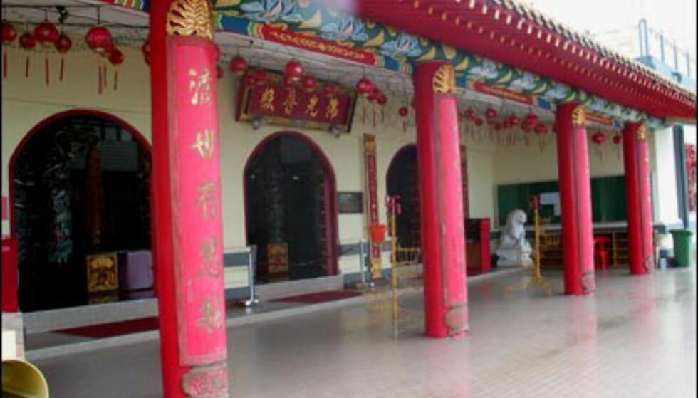 Inngangspartiet på tempelet.