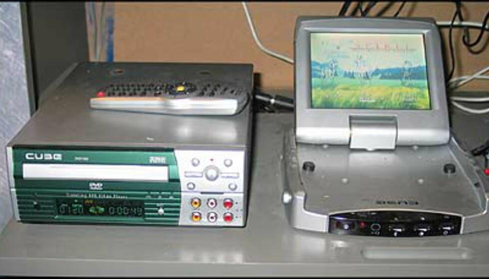 God pakkepris: TV134/DVD1352, LCD SKJERM OG DVD SPILLER (Pakke MMP1)  Veil.: Kr. 7.490,- (NB! Denne pakken kan du finne til rundt 5.990 hos enkelte forhandlere)  Veiledende pris hver for seg er  3.785 for spilleren og 4840 for TVen.