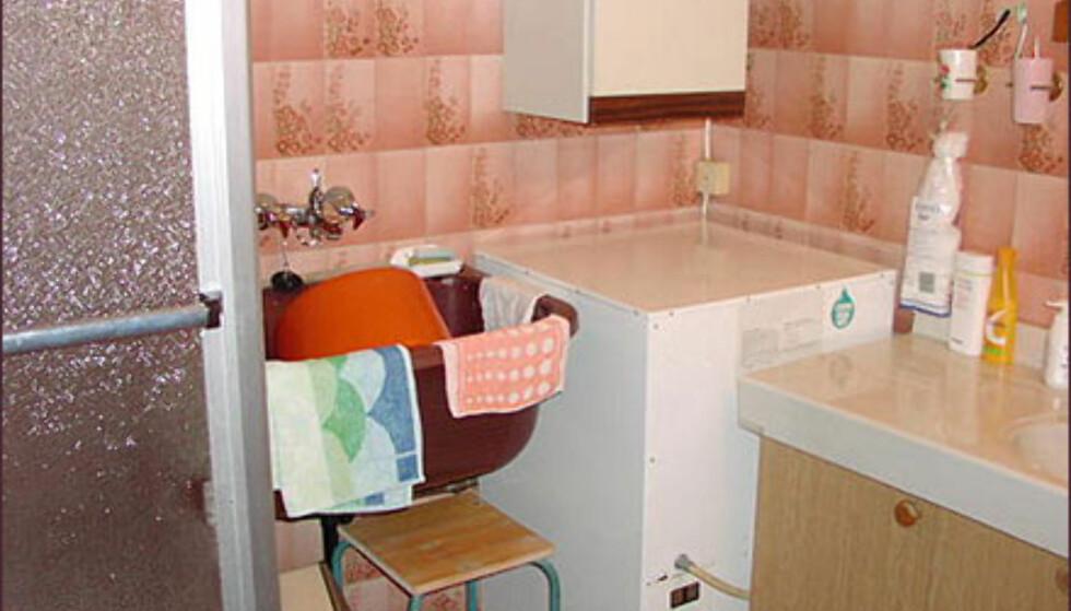 Friskt vaskerom? Her fra Hammerfest. Foto: Postbanken/FINN.no Foto: Postbanken/FINN.no