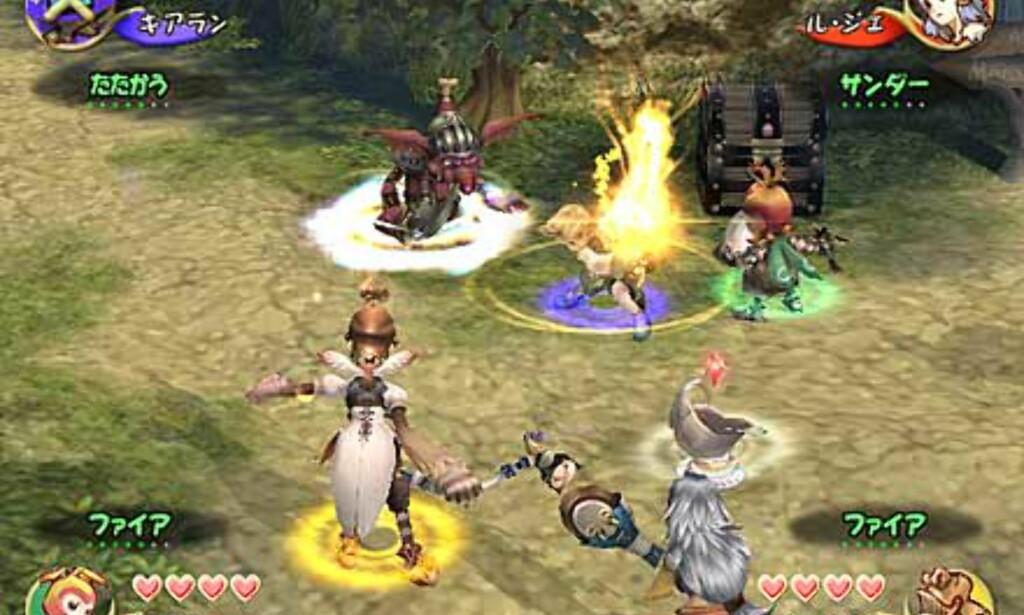 Final Fantasy Chronicles (GameCube)