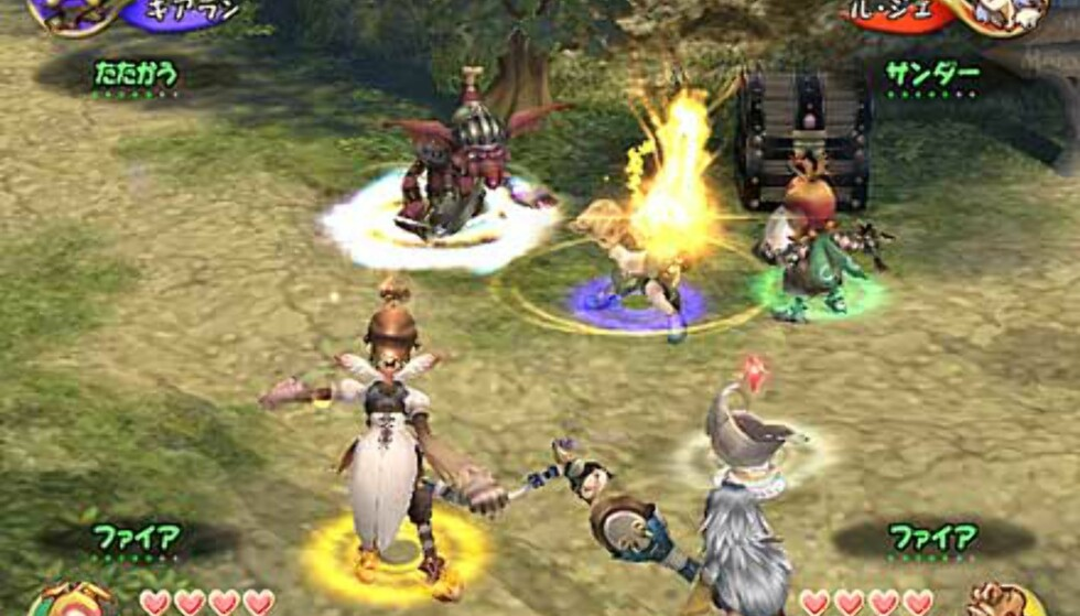 Final Fantasy Chronicles (GameCube)