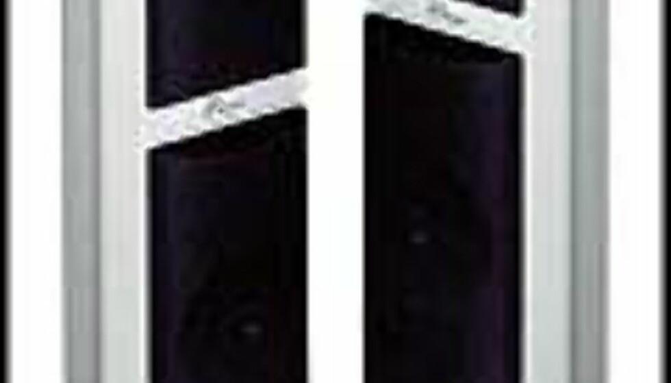 Designhøyttaler fra DALI til en levelig sum<br /> Piano Noble<br /> Kun 10.996.- hos Hi-Fi Klubben.no