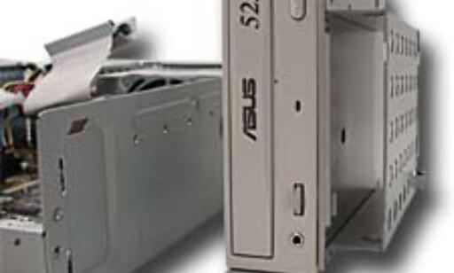 image: Elegant PC for stuebruk?