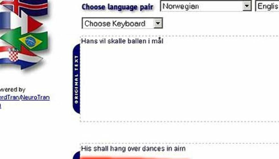 Knallgod oversettelse!