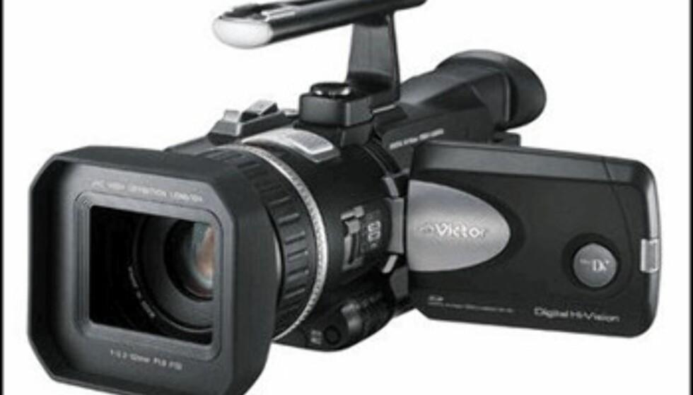 Sharp GR-HD1.