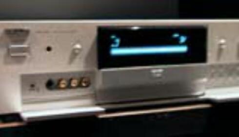 Philips satser på at stasjonære DVD+RW brennere skal erstatte VHS-spilleren