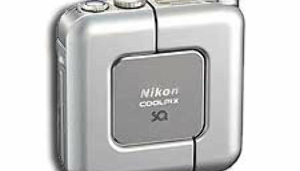 Spennende Coolpix fra Nikon