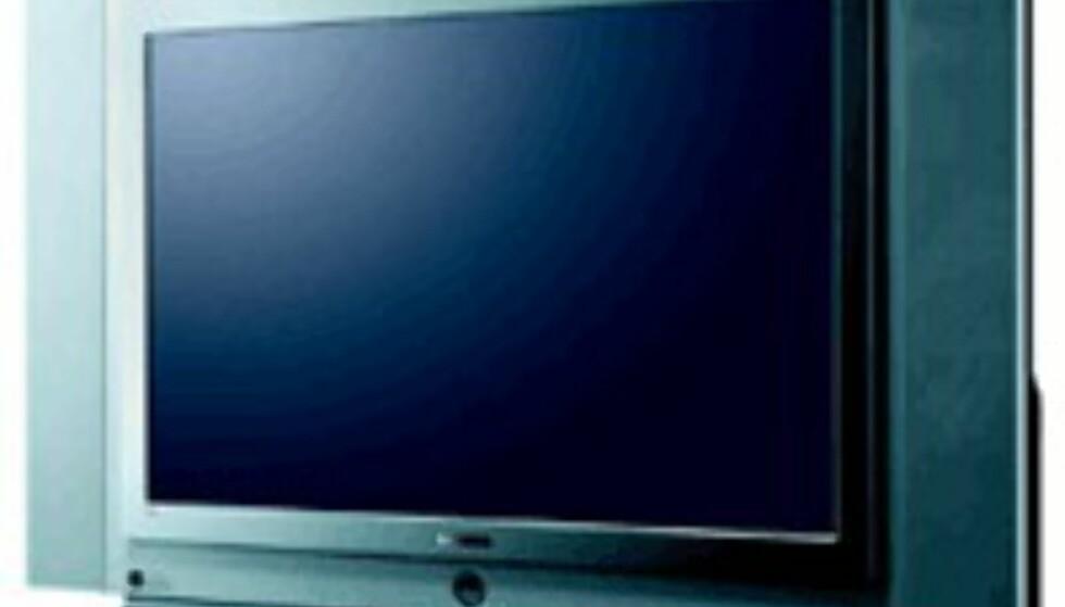 Denne 40-tommeren fra Samsung er en av de største LCD-TV'ene på markedet i dag.
