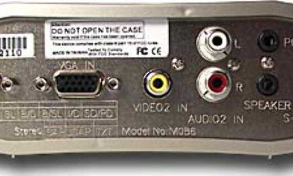 image: TEST: TV-tuner for PC-skjerm