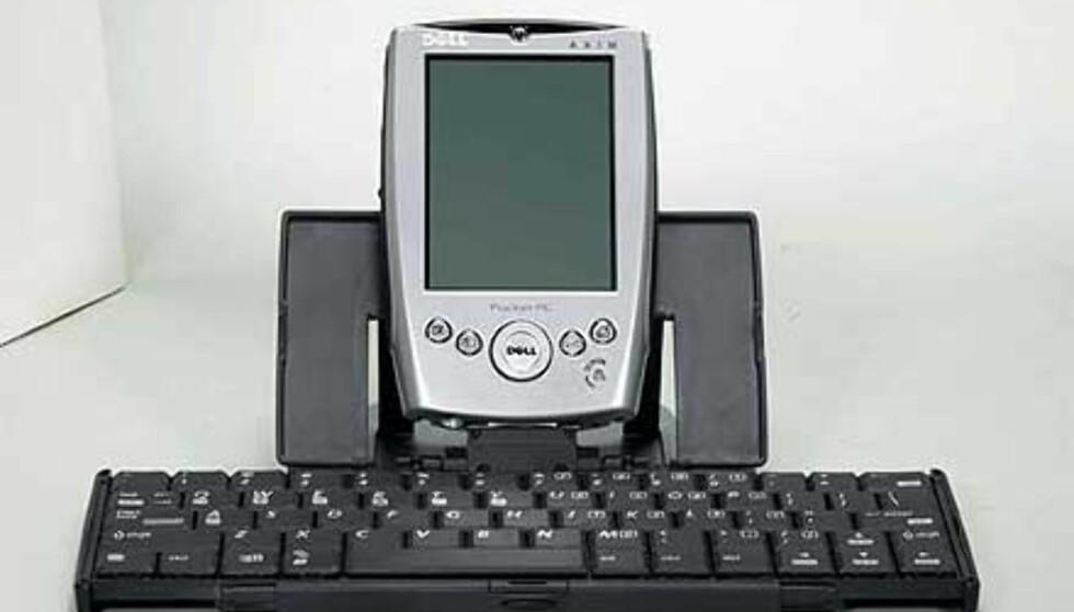 Tastaturet er ekstratutstyr