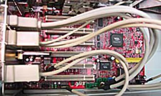 image: Vi monterer PC