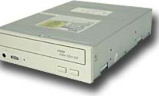 image: TEST: Benq CRW 4816A/P 48x brenner