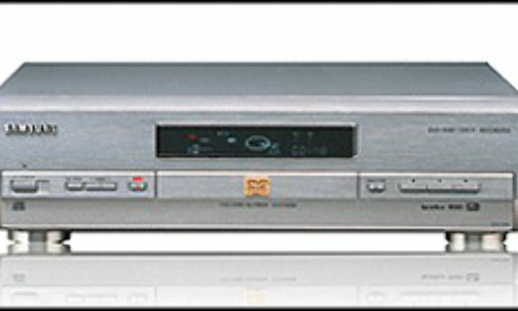 Samsung DVD-R3000  Pris = 1000 pund. 2 av 5 stjerner.