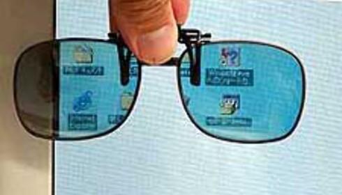 Koshida lanserer LCD-skjerm med usynlig bilde